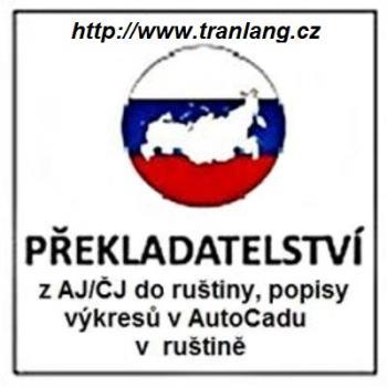 Odborné překlady z ČJ/AJ do RU