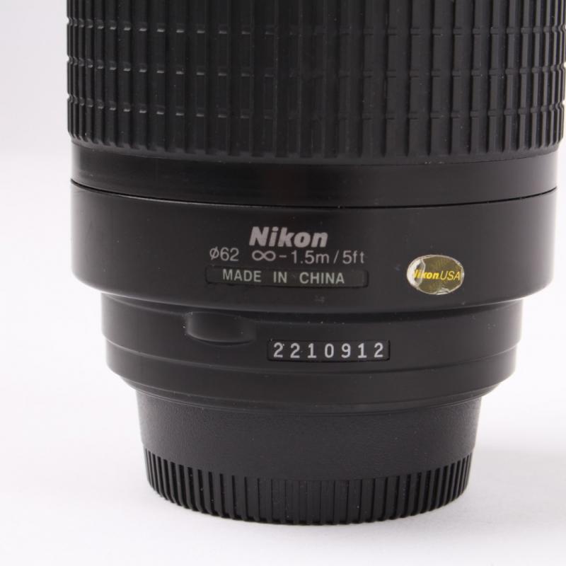 Nikon Nikkor 70-300mm