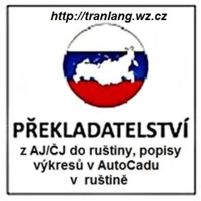 Odborné překlady z ČJ/AJ do ruštiny