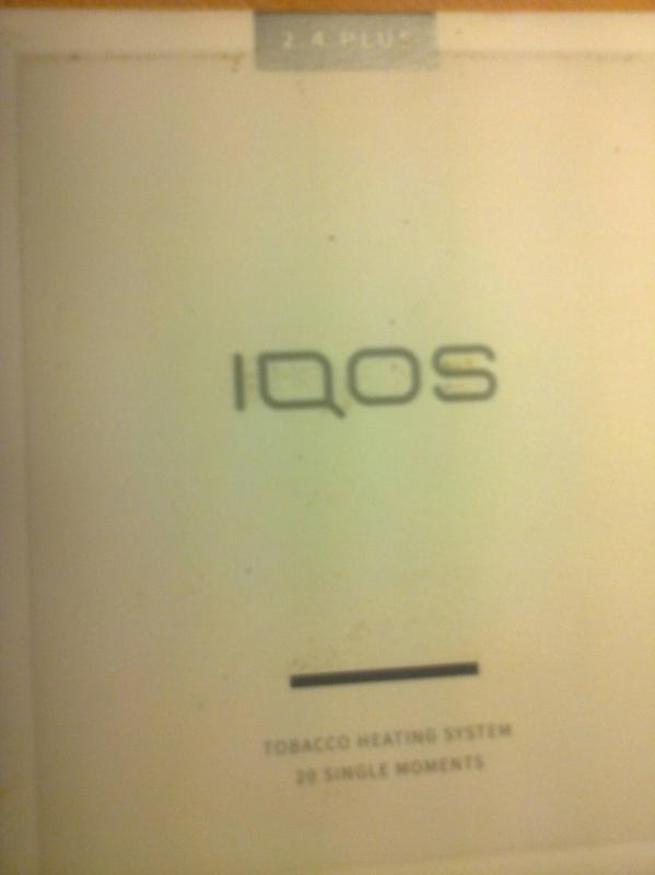 PRODAM I.Q.O.S. 2.4 Plus